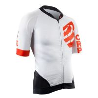 Cycling on/off maillot - Faites vos achats online sur MASmusculo