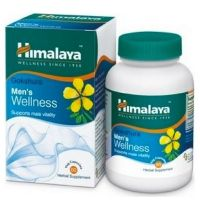 Tribulus Terrestris - 60 capsule - Himalaya Herbal