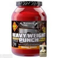 Heavy Weight Punch - 2 kg