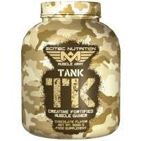 Tank - 3000g - Muscle Army by Scitec