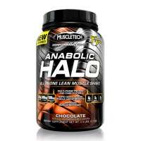 Anabolic Halo Performance Series - 1.1kg