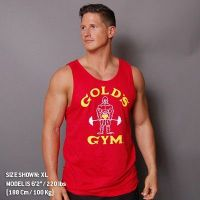 camiseta atleta classic joe - Gold's Gym