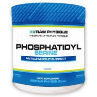 Phosphatidylserine 100gr - Raw Physique