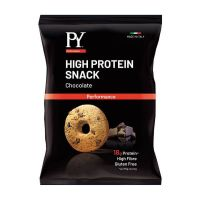High protein snack - 55g Pasta Young - 1
