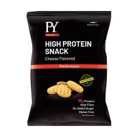 High Protein Snack - 55g