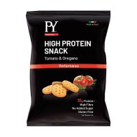 High protein snack - 55g Pasta Young - 2