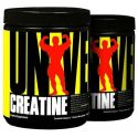 2 X 1 Creatine Powder - 200 g Creapure