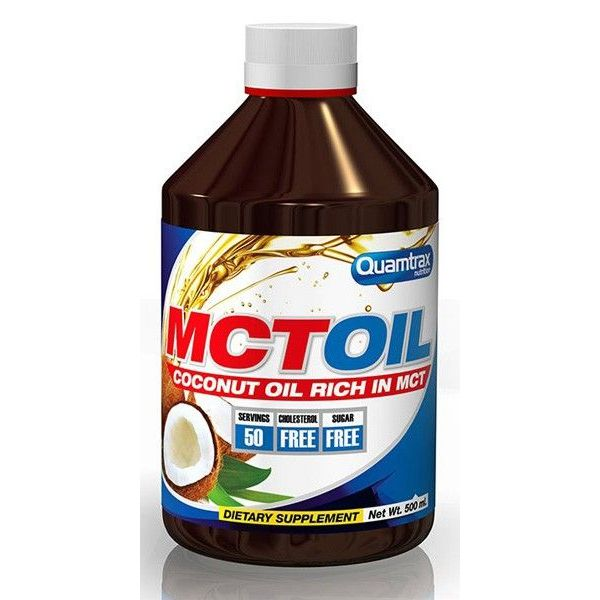 Aceite MCT - 500 ml [Quamtrax Natural]